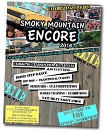 Gatlinburg Smoky Mountain Encore 2016