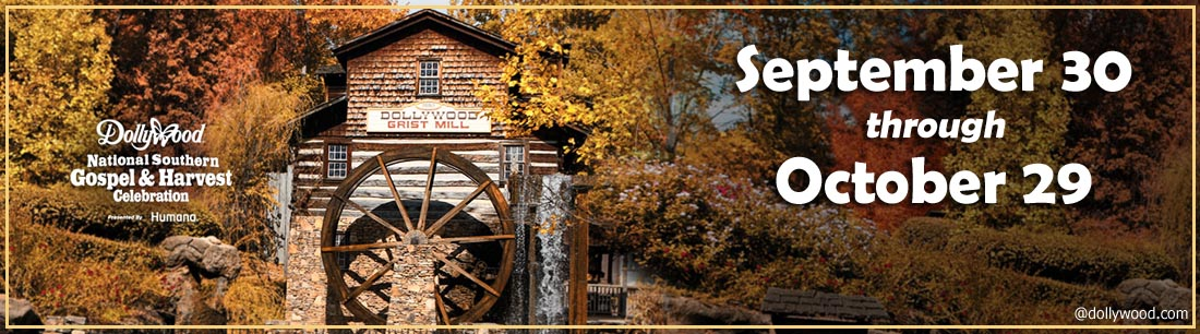 Dollywood Fall Festival 2016 - Southern Gospel Harvest Celebration